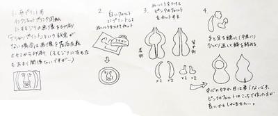 Dscn4412_2